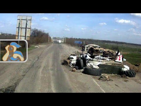 Украина. Донбасс. Дороги войны.