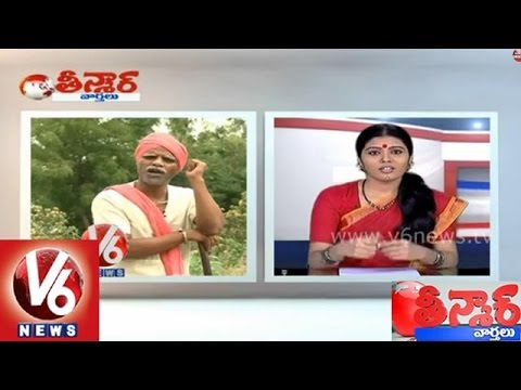 Mallana satires on TRS government by planting red sandal woods...