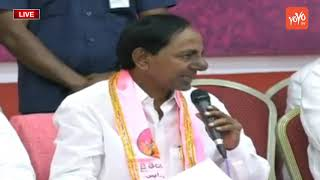 KCR Special Gift to  SCandST Community People | KCR Press Meet | TRS Party 2019 Manifesto