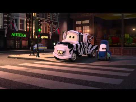 Cars 2 Obey Traffic Signals PSA (RU)