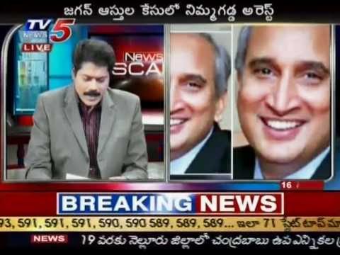 Debate On 'CBI Arrests Nimmagadda In Jagan Assets Case (TV5) - Part 02