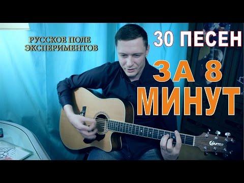 Гражданская Оборона, Егор Летов - 30 песен