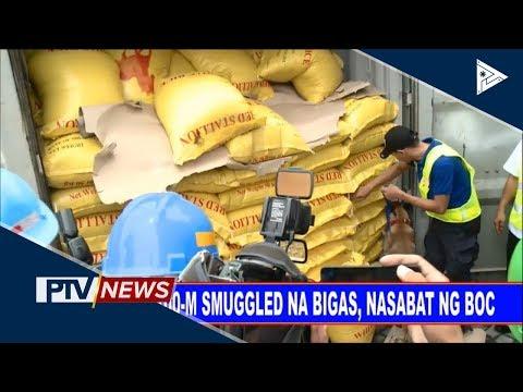 Higit P100-M smuggled na bigas, nasabat ng BOC thumbnail