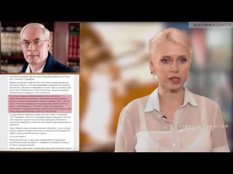 Почему Киев снесут, а Харьков и Херсон уйдут Война приближается  США –Россия