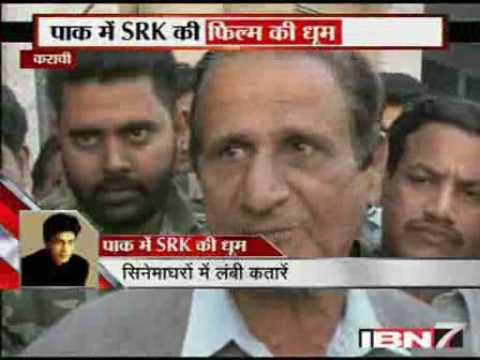 """Pakistan Premier of """"My Name is Khan"""" (IN HINDI/URDU)"""