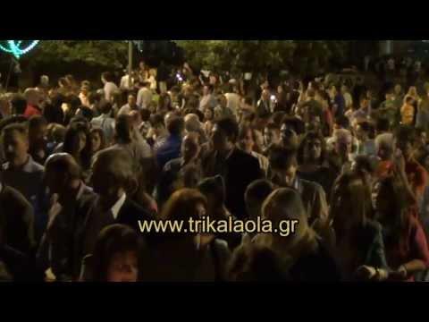 Οι Επιτάφιοι, της πόλης των Τρικάλων στην κεντρική πλατεία περιφορά Μ. Παρασκευή 3-5-2013