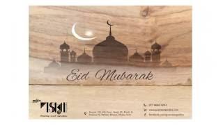Eid Greetings from Grameen Poshra