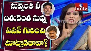 Tamanna Reacts On Ram Gopal Varma Comments | Tamanna Leaks Sri Reddy Audio Tape | hmtv