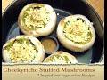 Stuffed Mushrooms cheekyricho Vegetarian 3 Ingredients Actifry Video recipe episode 1,039