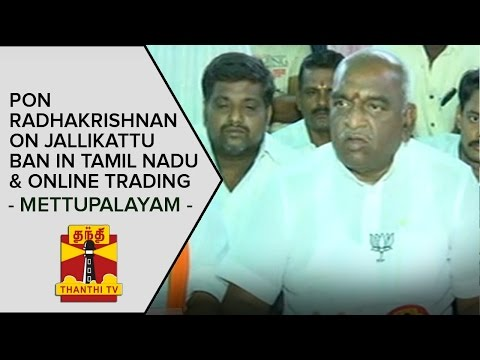 Pon. Radhakrishnan on Jallikattu Ban in Tamil Nadu and Online Trading | Thanthi TV