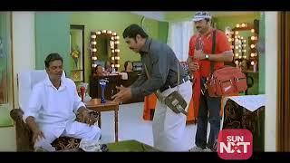 MAKEUPMAN - Jayaram  Suraj Meeting Salimkumar