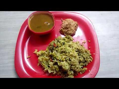 Pudina PULAGAM(పుదీనా పులగం) #How To make pudina pulagam
