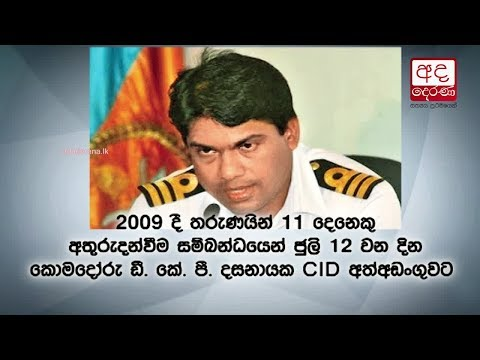 former navy spokesma|eng