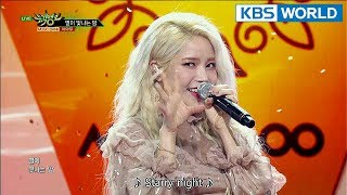 MAMAMOO - Starry night | 마마무 - 별이 빛나는 밤 [Music Bank HOT Stage / 2018.03.09]
