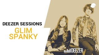 """Glim Spanky - 「Deezer Sessions」に登場 2018.03.12 ブルーノート東京でのライブから""""THE WALL""""など3曲の映像を公開 thm Music info Clip"""