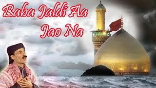 Baba Jaldi Aa Jao Na  Best Qawwali 2017  Chh