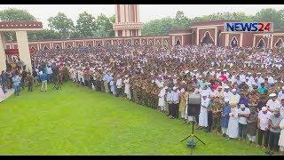 এরশাদ আর নেই // সেনা কেন্দ্রীয় মসজিদে প্রথম জানাযা সম্পন্ন, দাফন মঙ্গলবার 14Jul.19
