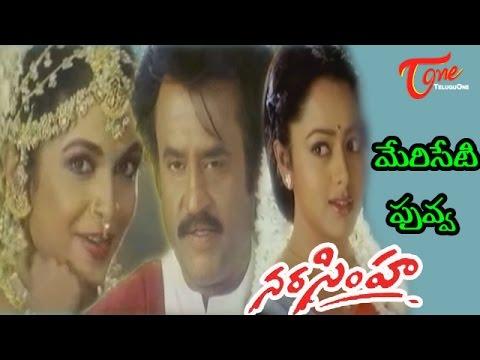 Narasimha - Rajini - Ramya Krishna - Meriseti Puvva video