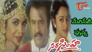download lagu Narasimha - Rajini - Ramya Krishna - Meriseti Puvva gratis