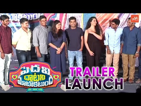 Pedavi Datani Matokatundi Movie Trailer Launch | Payal Wadhwa | Ravan | Tollywood | YOYO TV