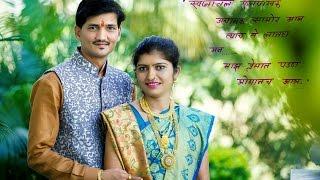 Vaibhav lohiya wedding
