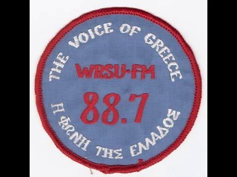 Kostas Kostopoulos - The Voice of Greece - WRSU-FM - 1975