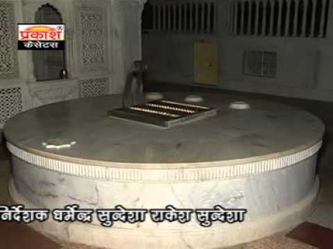 Sire Mandhir  By Jog Bharati Jalore 02 video