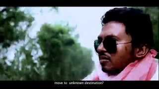 Station by Belal Khan ( official music vdo)
