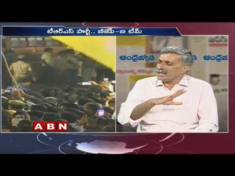 Discussion on Rahul Gandhi and Chandrababu Election Campaign in Telangana | Part 1