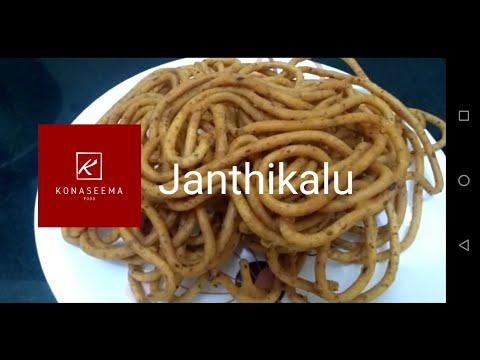 Janthikalu