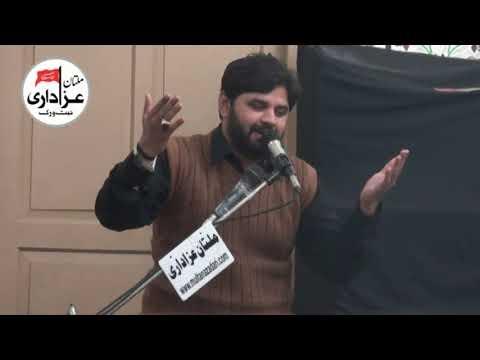 Zakir Aamar Mehdi | Majlis | 27 Jan 2018 | Imambargah Haweli Mureed Shah Multan |
