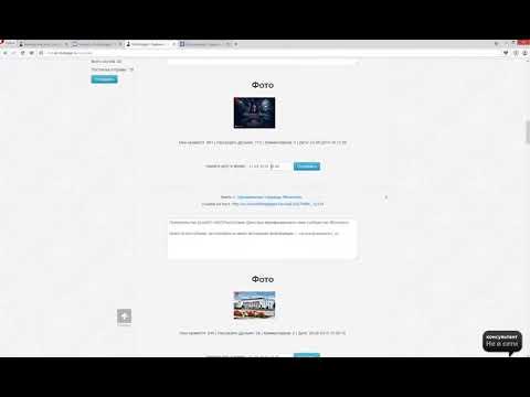 """Копия видео """"Vk Manager - автоматический отложенный постинг в сообщества"""""""