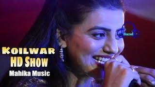 Akshara Singh Navratri Special Stage Show Manikpur Koilwar 2018