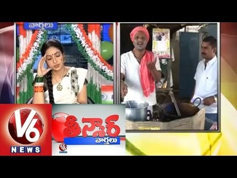 Mallanna New Job at Jagans Office - Teenmaar News