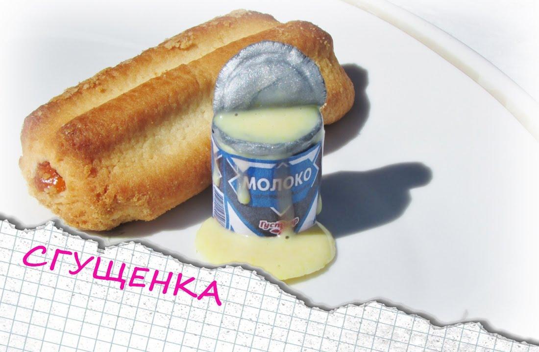 Milk of