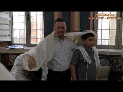 ברכת כוהנים החזן רם מזרחי בבהכנ''ס עדס חוה''מ פסח תשע''ט ראשט