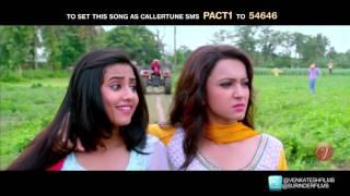 lolona Cholona..Kolkata movie song