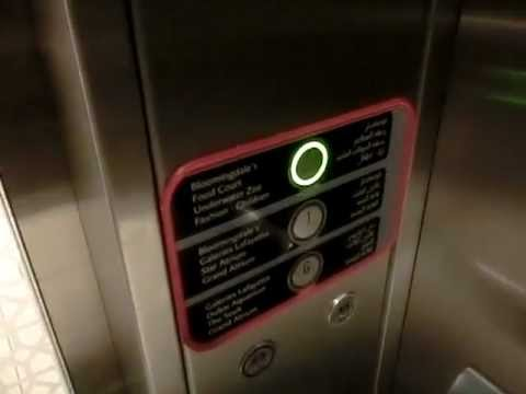 Talking Schindler MRL Elevator @Dubai Mall, United Arab Emirates