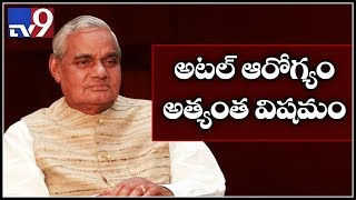 Former PM Vajpayee remains critical, health bulletin shortly