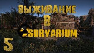 Прохождение игры survarium видео