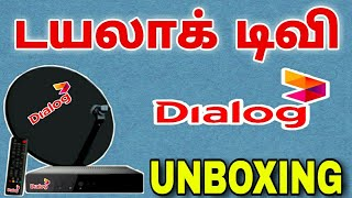 Dialog TV dth unboxing dish and set top box || for Tamil || TECH TV TAMIL