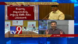 AP Cabinet to meet over Modi Govt's bifurcation promises || AP Special Status