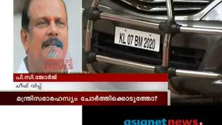 Puthiya Theerangal - News Hour 28th September 2013 - Data center case - Part 1