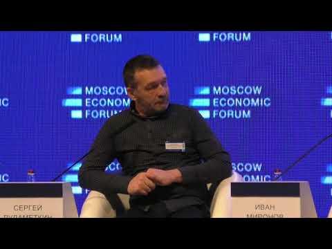 Выступление на МЭФ 2018 руководителя регионального отделения ОПР г  Москвы Рудаметкина С А