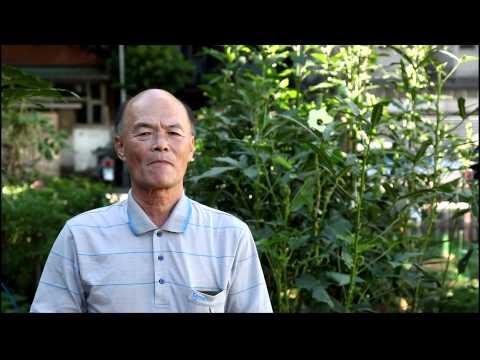 103年社區影像紀錄片【都市農耕樂】 完整版 HD