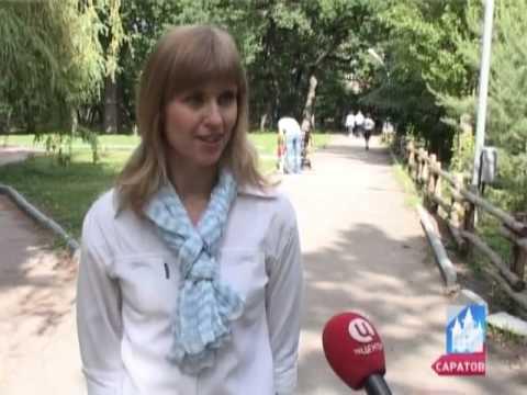В Городском парке отметили день защиты детей