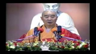 Kinh Kim Cang Giảng ký Tập 2 - Pháp Sư Tịnh Không