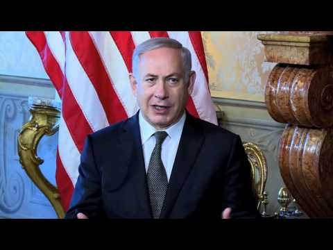 PM Netanyahu Meets US Secretary of State Kerry