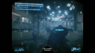 Battlefield 3 BF3 ULTRA SETTINGS - HD6870, Core i5 2400 @ 3.1 GHz, 8GB DDR3