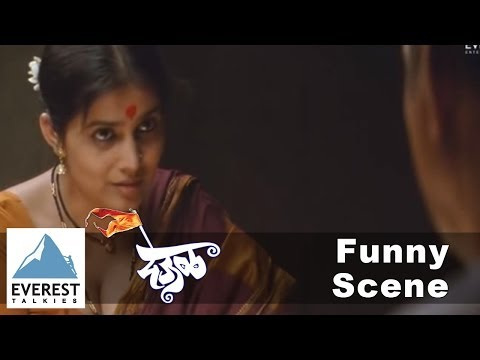 Funny Scene From Deool